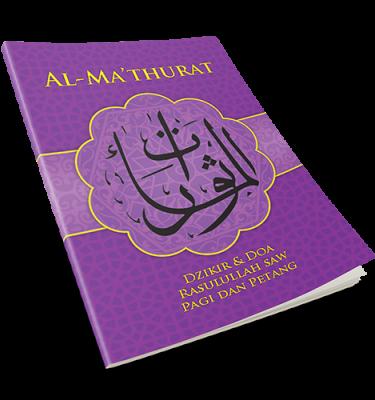 Web-Mathurat2