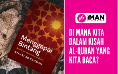 Di Mana Kita Dalam Kisah Al-Quran Yang Kita Baca?